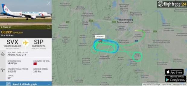 Рейс из Екатеринбурга не долетел до Симферополя, но всё обошлось