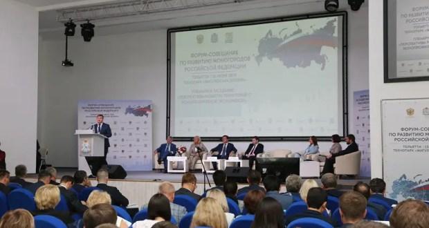Крым почему-то не участвует в госпрограмме по развитию моногородов
