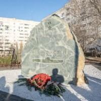 В Севастополе открыли сквер имени Героя Советского Союза Астана Кесаева