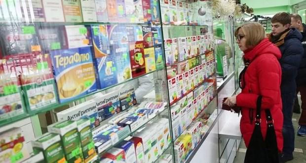 В аптеках Евпатории не было минимального ассортимента лекарств
