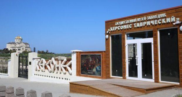 """Музей-заповедник """"Херсонес Таврический"""" поднимает цены на посещение"""