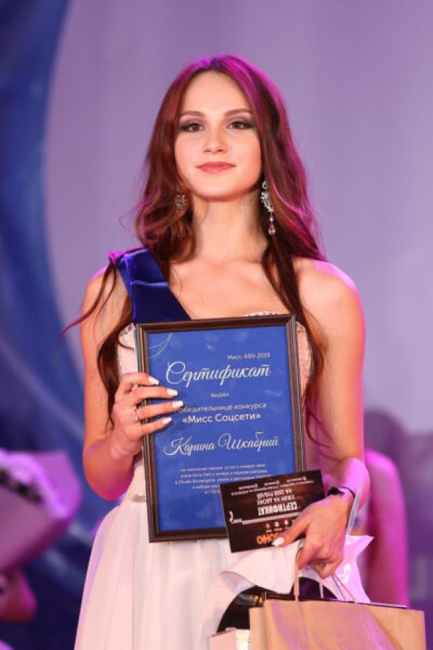 Самая красивая студентка КФУ - Диана Фурсова