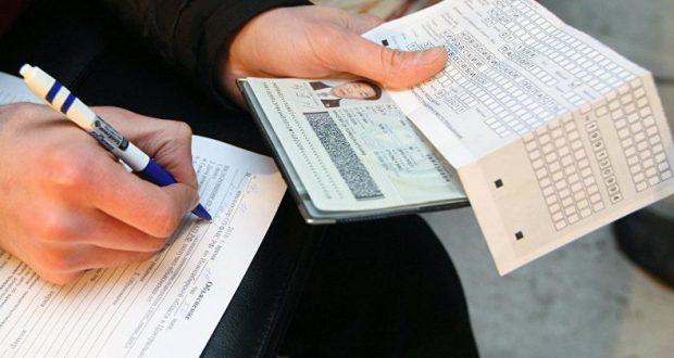 В Крыму увеличен авансовый платёж по НДФЛ для иностранцев