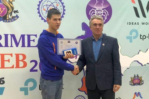 Пьедестал олимпиады Crimea Web 2019 заняли студенты СевГУ
