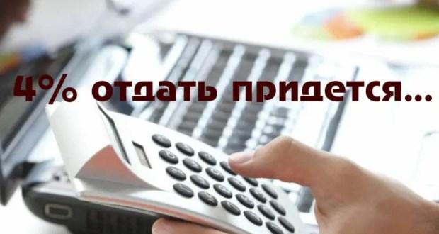 Приняты поправки о распространении налога для самозанятых на новые регионы России