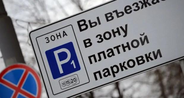 В Севастополе на улице Советской парковка с утра до вечера будет только платной