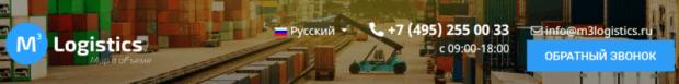 Решение вопросов логистики и доставки грузов из-за рубежа лучше доверить профессионалам