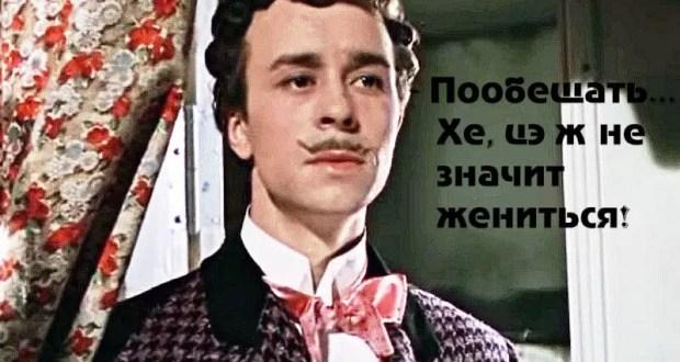 Российских тележурналистов окончательно «изгнали» с Украины