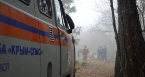 «КРЫМ-СПАС» пришел на помощь двум туристам, заблудившимся в горах