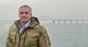 Сергей Аксёнов пригласил крымчан принять участие в фотоконкурсе #МойКрым2020