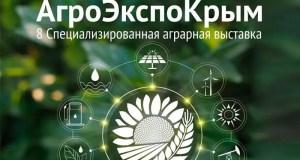 Минсельхоз Крыма проведет круглый стол по проблеме водоснабжения в сельском хозяйстве