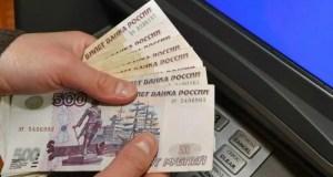 В Симферополе мужчина забрал себе чужие деньги из банкомата, а ответит по статье «кража»