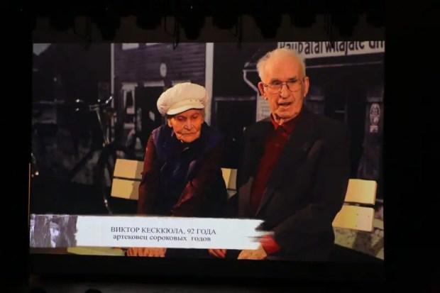 """В МДЦ """"Артек"""" отметили 75 лет окончания самой длинной смены"""