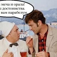 Запрещенный меджлис «шифруется»: «поход на Крым» перенесен на 3 мая, имена провокаторов скрываются