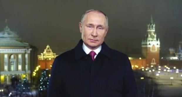 """Президент РФ Владимир Путин: """"С праздником! С Новым, 2020 годом!"""""""