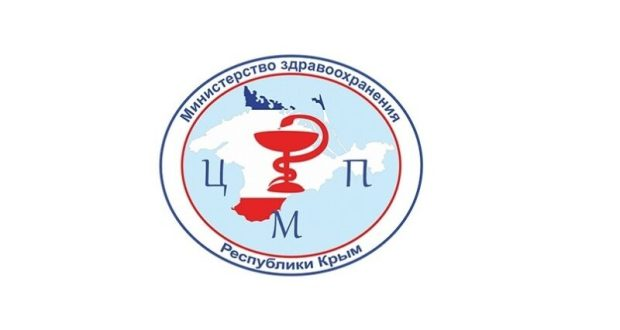 4 февраля в Симферополе - Всероссийская акция «Онкопатруль»