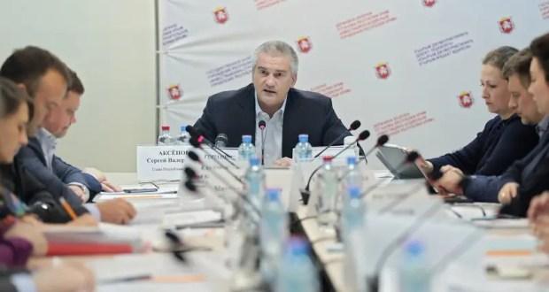 В Крыму решили бороться с лишними отчетами и бумагами при реализации ФЦП