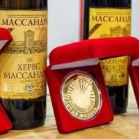 Крымская «Массандра» завоевала рекордные 12 медалей крупнейшей международной выставки