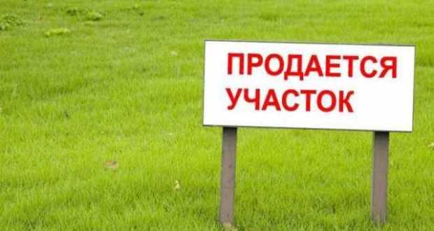 В Ялте будет проведён мониторинг земельных участков, выставленных на продажу
