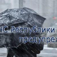 Начало недели не задастся: в Крыму объявлено штормовое предупреждение