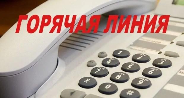 Прокуратура Крыма организовала «горячая линия» для пострадавших от ООО «КБ «Тальменка-банк»