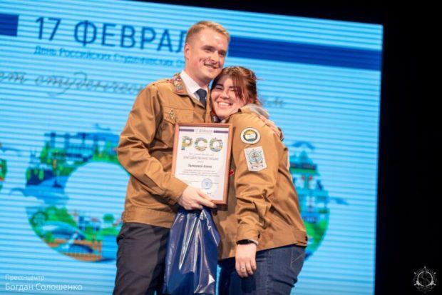 Студотряды Севастополя отметили свой профессиональный праздник