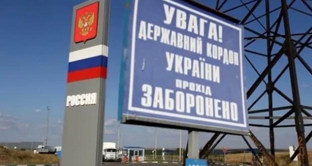 Украина с 1 марта будет выпускать своих граждан в Россию только по загранпаспорту