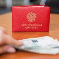 Симферопольский адвокат попался на мошенничестве