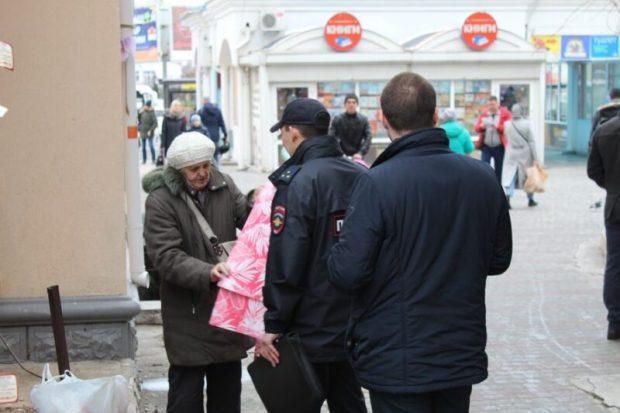 В Севастополе гоняют стихийных торговцев