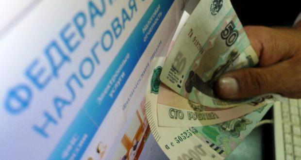 Налоговая служба Севастополя рекомендует проверять наличие задолженности по налогам