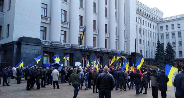 На Украине возрождают министерство «по делам оккупированных территорий»