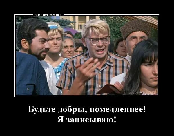 Смех да и только: на Украине политики «соревнуются» в абстрактных планах по «возврату Крыма»