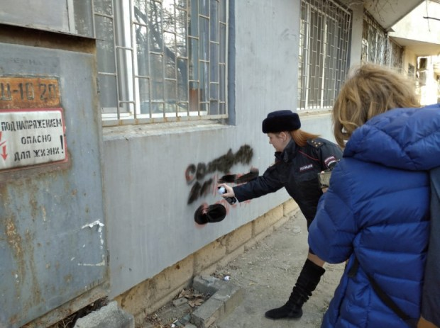 Акция по уничтожению граффити-рекламы наркотиков в Симферополе