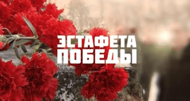 В Симферополе - церемония приема-передачи Эстафеты Победы