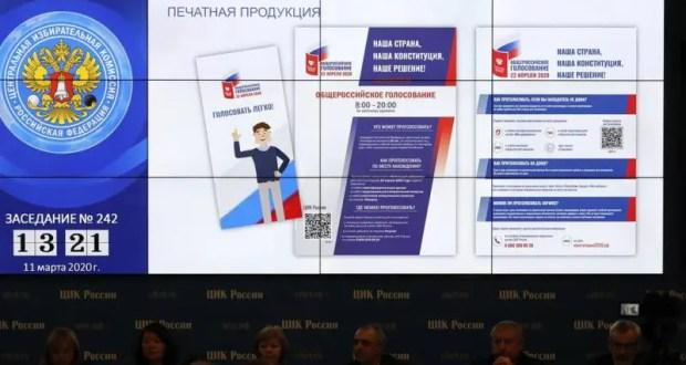 Центризбирком представил логотип и слоган общероссийского голосования по закону о поправке к Конституции