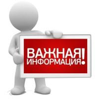 ПФР в Севастополе: сведения о стаже, приобретенном до 2015 года, должны быть предоставлены в Фонд