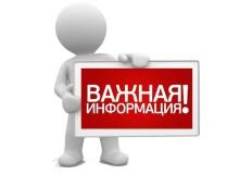 Госкомрегистр РК: некоторые сведения сервиса «Публичная кадастровая карта» могут быть недоступны