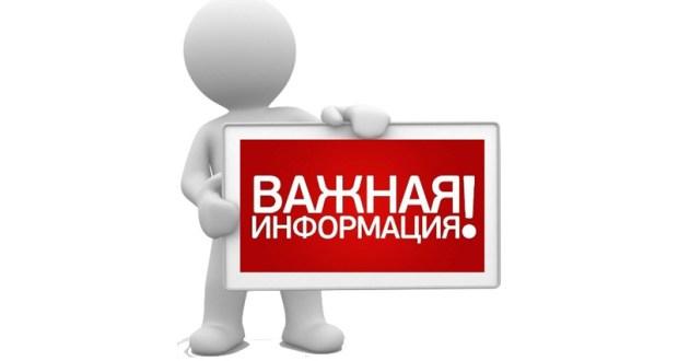 Внимание, школьники и их родители! Каникулы в Крыму – с 23 по 29 марта, а потом – «удалёнка»