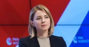 Наталья Поклонская сообщила о «маленькой победе» в решении «паспортных проблем» в Крыму