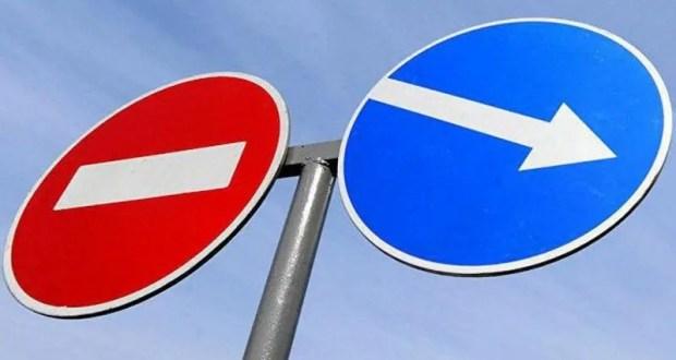 Внимание, изменение схемы движения транспорта в районе аэропорта Симферополя