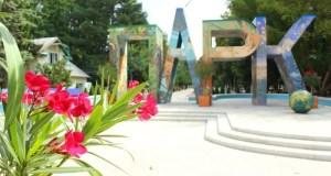 Как в симферопольском Детском парке отпразднуют Международный женский день