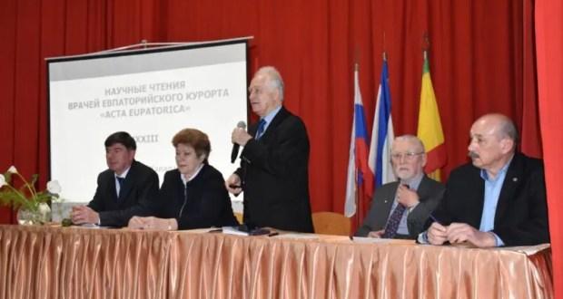 В Евпатории прошли традиционные научные чтения врачей «ActaEupatorica»