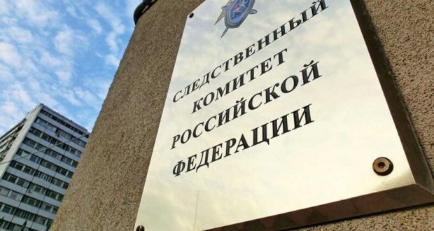 Следственный комитет грозит миллионными штрафами распространителям фейков о коронавирусе