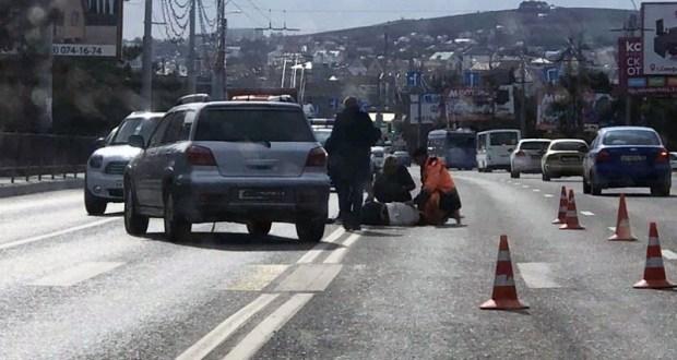 Утреннее ДТП в Севастополе: на «бывшем» переходе сбили девушку