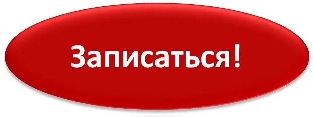 С 30 марта в ПФР в Севастополе - только по предварительной записи