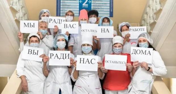 Оперативная сводка по COVID-19 в Севастополе на 5 апреля