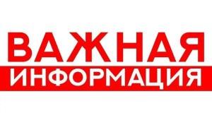 В Крыму утверждён график работы медицинских организаций