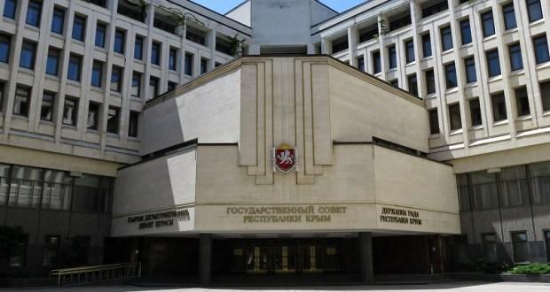 В Крыму приняты законы, направленные на социальную поддержку граждан