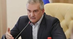 Реплика: надо более детально подойти к разъяснению системы штрафов, вводимой с 15 апреля в Крыму