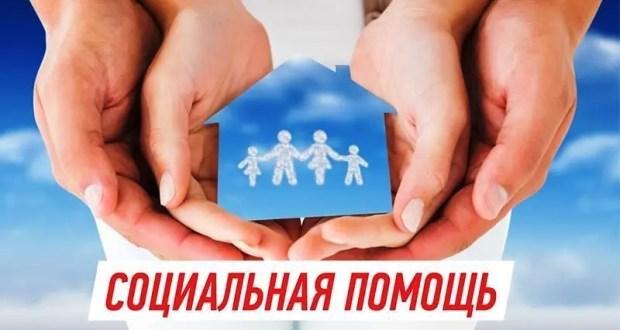 В администрации Ялты пояснили, как получить меры социальной поддержки в период коронавируса